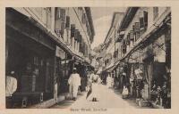 Bazaar Street, Zanzibar