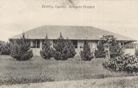 Entebbe, Uganda - European Hospital