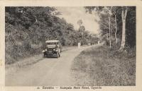 Entebbe - Kampala Main Road, Uganda