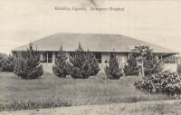 Entebbe, Uganda - European Hospital