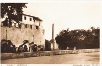 """Wavel"" memorial - Mombasa, Kenya colony"
