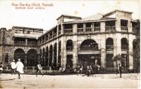 New Stanley Hotel, Nairobi - B.E.A.