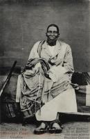 Nkata. Old Heathen Chief, Uganda