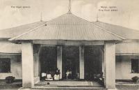 The Royal Palace - Mengo, Uganda. King Daudi seated