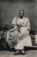 Nkata. Old Heathen Chief, Uganda