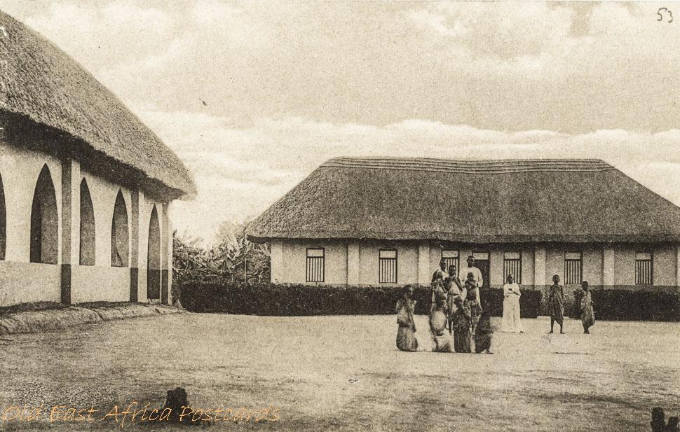 Ecole des Cathéchistes (Uganda)
