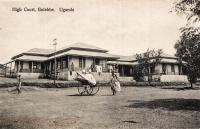 High Court, Entebbe. Uganda