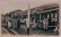 nil (Nakasero market)