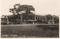 Post Office. Kampala