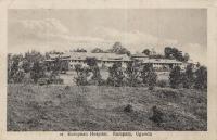 European Hospital. Kampala, Uganda