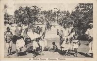 Native Dance. Kampala, Uganda