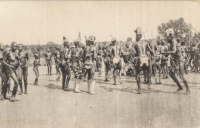 A Native Dance. Acholi Tribe. Uganda