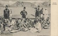 Uganda Prisoners