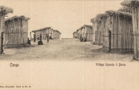 Village Uganda à Boma