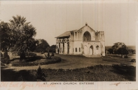St John's Church. Entebbe