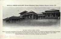 The new Hospital, Mengo, Uganda