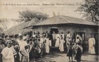 C.M.S. Bookshop and Bible Depot. Namirembe (Mengo) Uganda