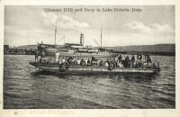 """""""Clement Hill"""" and Ferry in Lake Victoria, Jinja"""