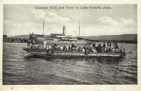 """Clement Hill"" and Ferry in Lake Victoria, Jinja"