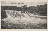 Owen Falls Jinja Uganda