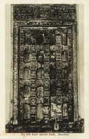 An Arab Carved Door