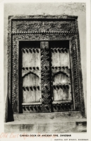 An old Arab Carved Door