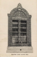 Zanzibar Arab Carved Door