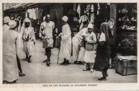 One of the Bazaars in Zanzibar Market
