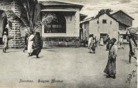Seiydeh Market