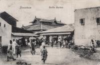 Stella Market