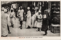 One of the Bazaars in Zanzibar Market