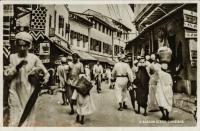 A Bazaar scene, Zanzibar