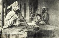 Deutsch-Ost-Afrika Arabische Zuckersieder