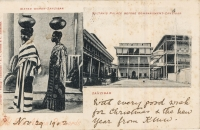 Water Women + Sultan s Palace before Bombardment