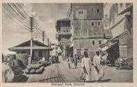 Mzingani Road, Zanzibar