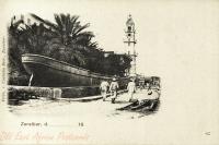 Nil (the boat tank)