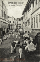Main Road and De Lord s shop annexed to General Post-office
