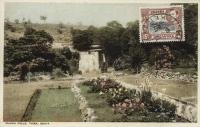 Chania Falls, Thika