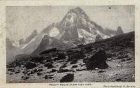 Mount Kenya (17,500 feet high)