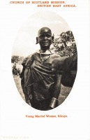 Young Masai woman, Kikuyu