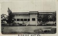 Kisumu Hotel