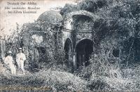 Deutsch Ost-Afrika Alte arabische Moschee bei Kilwa Kissiwani