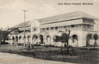 Civil Native Hospital, Mombasa