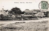 Mombasa. Ndia Kuu (Main Street)
