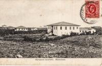 European Quarters. Mombassa