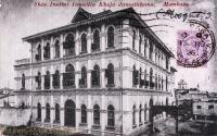 Shia Imami Ismailia Khoja Jamatkhana, Mombasa