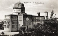English Cathedral. Mombasa B.E.A.