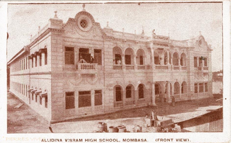 Allidina Visram High School, Mombasa (front view)
