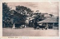 Mombasa View (Jubilee Hall)