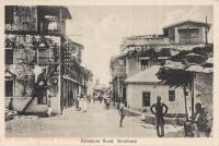 Kibokoni Road, Mombasa